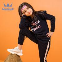 【3件3折:116元】souhait水孩儿童装春季新款女童套装时尚针织卫衣运动套装儿童套装