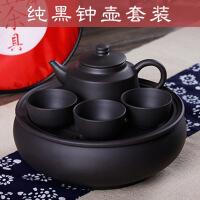 【家装节 夏季狂欢】紫砂功夫茶壶包套装旅行便携茶具车载旅游整套泡茶陶瓷小 6件