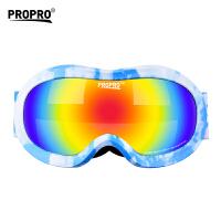 青少年单板滑雪护目镜 滑雪眼镜 男女儿童滑雪镜