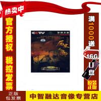正版包票CCTV 发现之旅 历史人物篇 6DVD 视频音像光盘影碟片