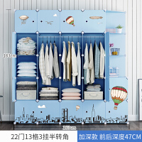 简易组装衣柜塑料挂衣服儿童单人租房宿舍小收纳柜子储物布衣橱收纳用品 6门以上(组装)