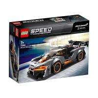 LEGO乐高积木 超级赛车系列 75892 迈凯伦塞纳 玩具礼物