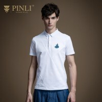 PINLI品立2020夏季新款男装青年绣花修身短袖T恤POLO衫B202212070