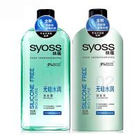 [当当自营] SYOSS丝蕴 无硅水润洗护套装(500ml 洗发水+500ml润发乳)