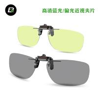 偏光夹片近视眼镜男女驾驶开车户外运动骑行太阳镜