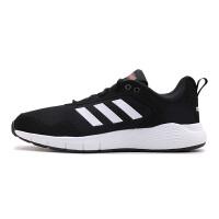Adidas阿迪达斯 男鞋 2018新款轻便耐磨运动休闲跑步鞋 CG3820