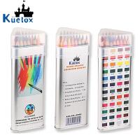 高尔乐KUELOX 48色水溶彩色铅笔三角金属桶装水溶铅笔 筒装彩铅 秘密花园涂色笔