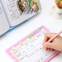 绍泽文化-50张横版粉色阅读记录卡双面印刷50张 BC-6178