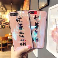 苹果iPhone8/8plus/X/7/7plus/6/6s/6plus 烤瓷蓝光手机壳保护套 请根据需要型号选购