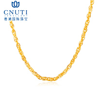 CNUTI粤通国际珠宝 黄金项链 足金 时尚绞丝项链 男女款 约7.6克