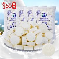 塔拉额吉奶片500g*4包 内蒙古特产高钙牛奶片 儿童零食奶片奶贝