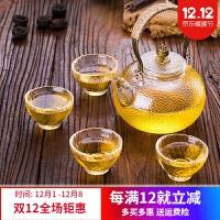 日式耐热茶壶过滤玻璃泡茶壶家用过滤加厚耐热耐高温煮茶壶花茶壶茶杯功夫茶具套装干泡茶