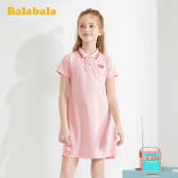 巴拉巴拉童装女童连衣裙儿童公主裙2020新款夏装Polo裙简约运动潮