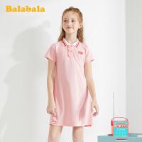 【券后预估价:74.1】巴拉巴拉童装女童连衣裙儿童公主裙夏装Polo裙简约运动潮