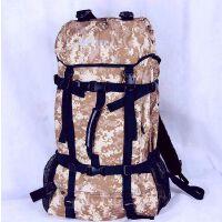 大包旅游背包双肩包大容量 情侣背包户外登山包旅行包男女通用包