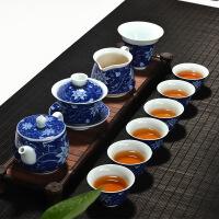 包邮 青花瓷茶具套装整套青瓷礼品盖碗茶壶盒装 9件套