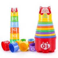 趣味叠叠杯宝宝益智玩具1-3岁婴儿叠叠乐彩虹层层叠玩具