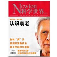 【2019年11月现货】Newton科学世界杂志2019年11月/期【单本】化学,无处不在/2019年度诺奖解读/飞虫