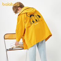【1.27超品 3件3折:119.4】巴拉巴拉男童外套大童秋�b�和�上衣�n版��松