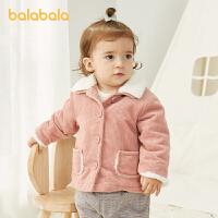 【3件5折价:100】巴拉巴拉女童加绒外套婴儿宝宝衣服冬装萌趣可爱便服保暖毛绒棉衣