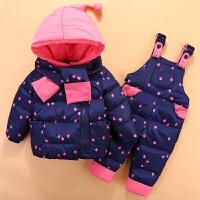 新款儿童宝宝羽绒服套装1-2-3岁婴幼儿装男女童反季厚 雨点深蓝色 现货
