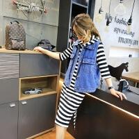 裙子套装两件套新款女装韩版时尚连帽牛仔马甲连衣裙潮