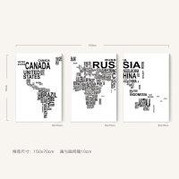 现代简约墙画英文字母装饰画世界地图客厅办公室挂画三联画 地图 240x120cm 2cm厚无框画 一套3幅