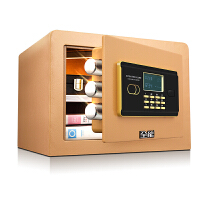 全能保险柜办公密码柜 家用小型保险箱入墙文件保管箱