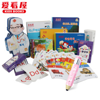 爱看屋早教点读笔0-3-6岁儿童点读机学习机益智玩具全面启智套装