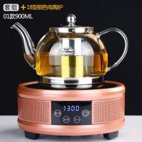 黑茶电陶炉煮水过滤泡茶壶煮茶壶烧水壶套装玻璃茶壶煮茶器