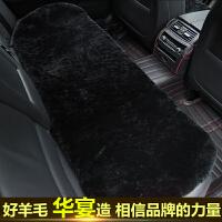 新品冬季汽车坐垫羊皮毛一体短毛剪绒三件套无靠背单片可爱通用