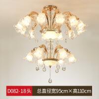 照明欧式锌合金客厅灯温馨卧室水晶吸顶吊灯大气家用简约现代餐厅灯具