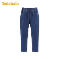 巴拉巴拉儿童裤子男童2020新款童装中大童长裤休闲牛仔裤百搭时尚