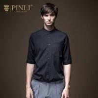 PINLI品立2020夏季新款男装纯色五分半袖短袖衬衫上衣日常百搭