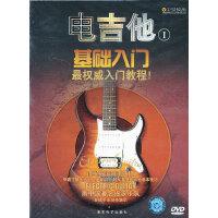 电吉他(I)基础入门WGK197(DVD)