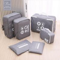 旅行收纳袋行李箱衣服整理包旅游出差内衣物多功能收纳包6件套装