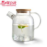 白领公社 耐热玻璃水壶 大容量引嘴茶壶木盖透明冷水壶