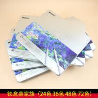 马可油性彩铅7100-72色 24/36/48色绘画填色经典油性彩色铅笔