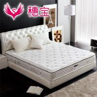 穗宝床垫乳胶床垫静音弹簧床垫席梦思1.8米法兰克福