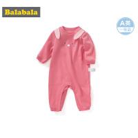 巴拉巴拉新生婴儿儿衣服连体衣宝宝外出抱衣哈衣包屁衣卡通长袖潮