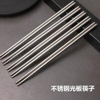 不锈钢青花筷子家用筷子套装家庭装合金儿童日式韩式防滑防烫