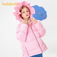 【1.27超品 3件3折:209.4】巴拉巴拉女童羽�q服童�b秋冬中大童外套甜美�r尚洋�獍俅�
