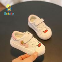 【3折价:56元】芭芭鸭宝宝鞋1-3岁软底小白鞋板鞋男童学步鞋女童休闲鞋学步鞋春