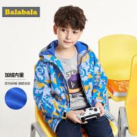 巴拉巴拉男童外套秋装新款童装儿童加绒冲锋衣中大童潮酷印花