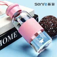 玻璃杯便携 可爱杯子女学生韩版水杯水瓶创意茶杯清新随手杯