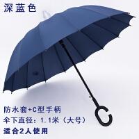 雨伞长柄大号加固双人自动男女雨伞晴雨两用定制定做广告伞印logo