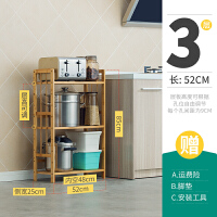 厨房用品置物架落地多层收纳架楠竹子家用放锅碗蔬菜储物架子