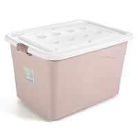 特大号收纳箱棉被衣物整理箱塑料有盖衣服储物箱子有盖衣柜收纳盒