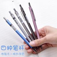 按动铅笔0.5/0.7mm活动铅笔2B全金属杆学生文具用品