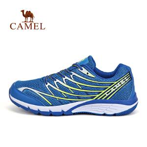 camel骆驼户外男款运动鞋 透气减震时尚舒适越野跑鞋